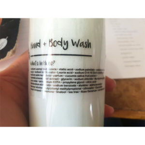 hand-and-body-wash-2